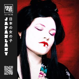 Japanese Girl vinyl cover